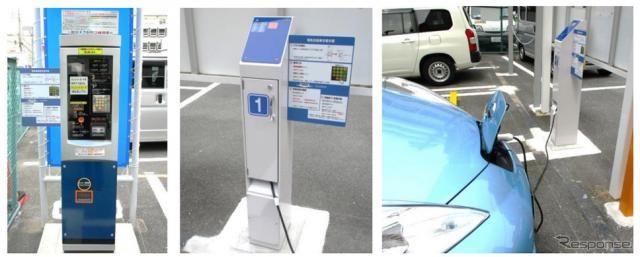 日本信号、コインパーキング精算機で充電課金できるEV充電器を発売