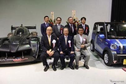 モンスター田嶋「EVのピンとキリの両方でナンバーワン目指す」…新会社4月設立
