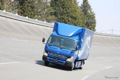 三菱ふそう電動トラックはグローバルで150台売る…eキャンター試乗会
