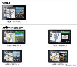 昭文社、ユピテル最新ポータブルナビに2018年春版地図ソフトを提供