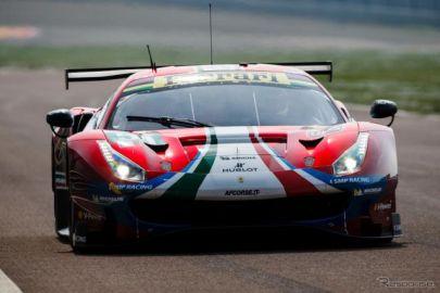 フェラーリ 488 のレーサー、GTE が進化…2018/2019年シーズンのWEC投入へ