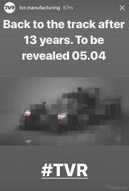 TVR、2019年のルマンレーサー発表へ…ティザーイメージ
