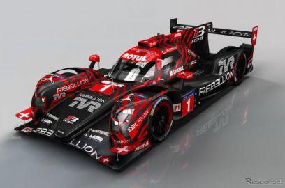 TVRが13年ぶりにルマン復帰へ…レベリオンレーシングと組んでLMP1参戦