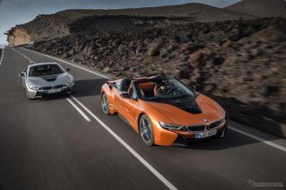 BMWジャパン、PHEVスポーツ i8 改良新型を発売…オープンモデルも追加設定