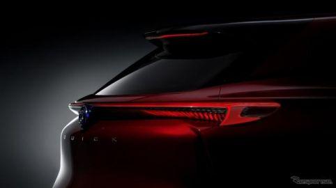 GMの電動SUVコンセプト、ティザーイメージ…北京モーターショー2018で発表へ