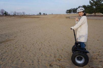 鳥取砂丘でセグウェイ体験できる 4月28日-5月6日