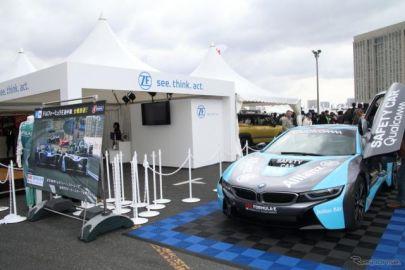 ZFがフォーミュラEセーフティカーを出展、注目集める…モータースポーツジャパン2018