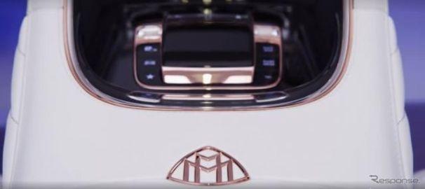 メルセデスマイバッハ、新型車のティザーイメージ…北京モーターショー2018で発表へ