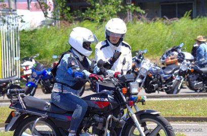 免許がなくても楽しめる「まるごとバイクフェスティバル」開催 4月29日