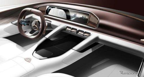メルセデスマイバッハがSUVコンセプト発表へ…北京モーターショー2018