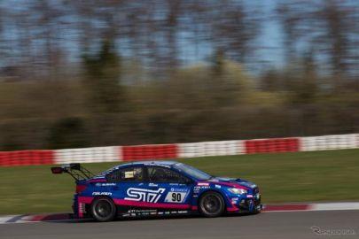 【ニュル24時間】スバル WRX STI、予選レースはまさかの事態が続きリタイアに…5月の本番で巻き返しへ
