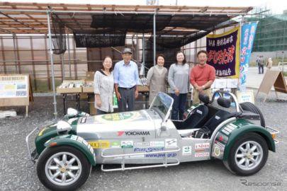 EVスーパーセブン で東北被災地を巡る旅…支援を募集中 日本EVクラブ