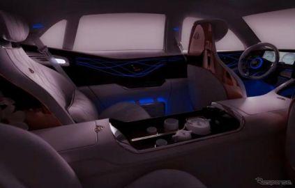 メルセデスマイバッハのSUV、デジタルコクピット採用…北京モーターショー2018で発表へ