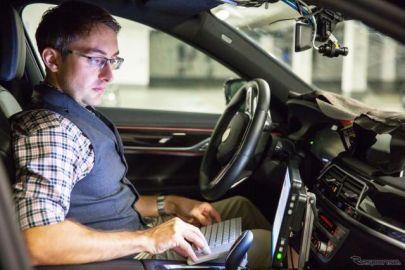 自動運転の開発動向や今後の方向性---国交省がシンポジウムを開催 5月23日