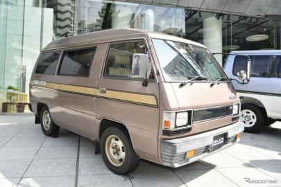 三菱 デリカ 50周年…2代目で「4WD」イメージを確立[写真蔵]