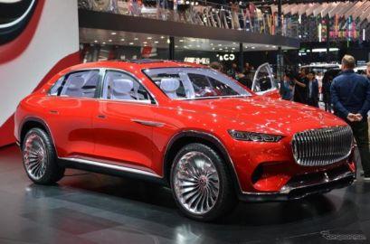 マイバッハ初の専用SUVは「究極のラグジュアリー」…北京モーターショー2018[詳細画像]
