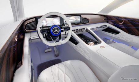 SUVとセダンを融合させたマイバッハは「まさか!」の連続…北京モーターショー2018