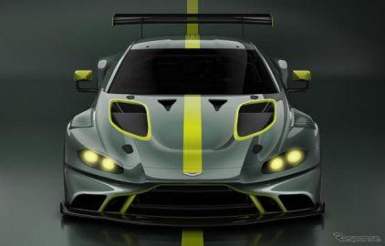 アストンマーティン ヴァンテージ 新型、GT3レーサーを今夏発表へ…ティザースケッチ