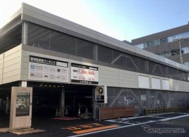 北海道初、環境配慮型の「三井のリパーク」がオープン…無料充電器も備える