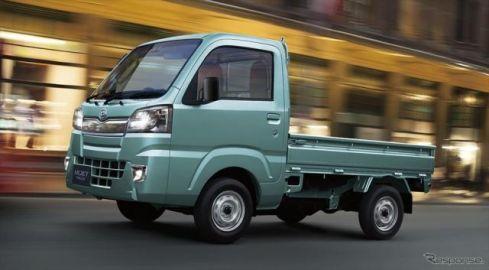 ダイハツ ハイゼットトラック、軽トラ初の自動ブレーキ搭載へ