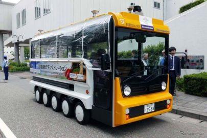 過疎地や観光周遊のための自動運転モビリティ、群馬大学が実験…ITSフォーラム2018福岡