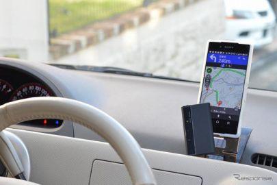 ナビアプリや位置ゲーの精度向上、簡単接続の後付GPSレシーバー発売