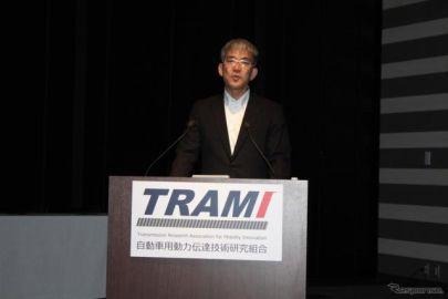 変速機の研究組合 TRAMI トラミが発足---これまでの流れと課題