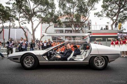 ランボルギーニ マルツァル を知っているか…1967年モナコGPを再現