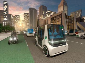 シェフラー、未来の都市向けEV発表…インホイールモーターとサスペンションを統合