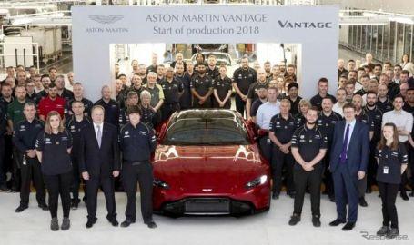 アストンマーティン ヴァンテージ 新型、量産第一号車がラインオフ…5月末から納車開始へ