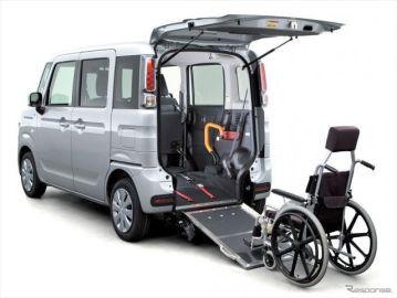 マツダ、フレアワゴン車いす移動車を全面改良 乗降性向上や先進安全技術採用など