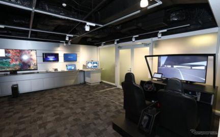 インテル、コラボレーションセンター開設…VR技術導入の運転シミュレーター設置
