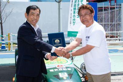 ロータスクラブ、日本EVクラブに加盟 1000超の整備会社がEVへのシフトを支援