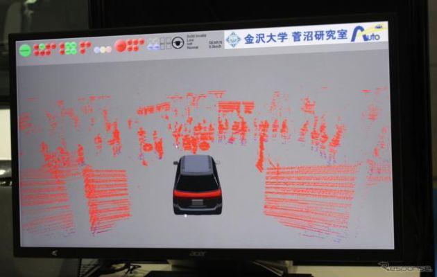 市内を完全自動で走行! 金沢大の自動運転車…人とくるまのテクノロジー2018