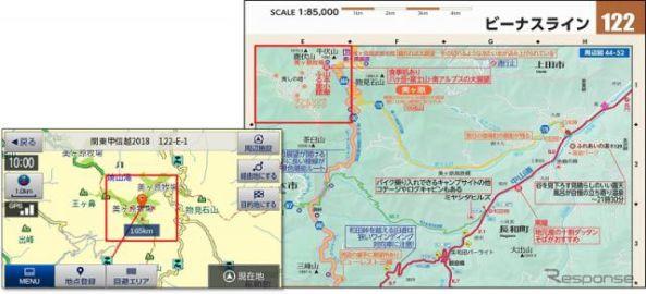 昭文社、ユピテル新製品に2018年春版バイクナビ専用マップルナビPro3を提供