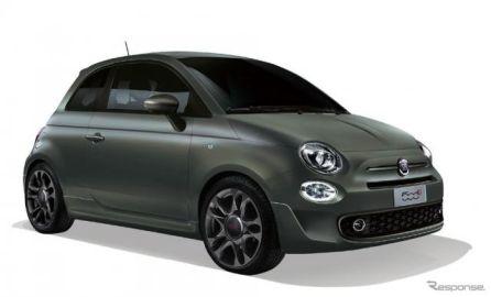フィアット 500 に5MTの限定車「マヌアーレ」発売へ