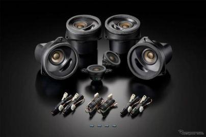 ソニックプラス、レヴォーグ/WRX専用トップグレードモデルのスピーカーを限定販売へ