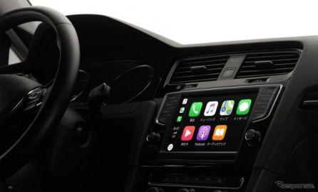 Appleの「iOS 12」、CarPlayが進化…Googleマップなど他社製ナビアプリが表示可能に
