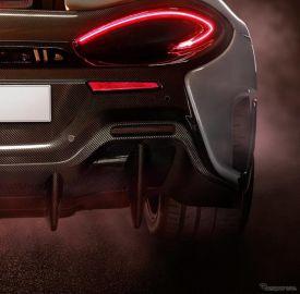 マクラーレン、新型車のティザーイメージ…570 に軽量高性能版「LT」か