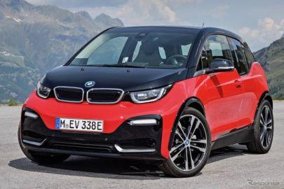 BMW i3s、ブリヂストンの低燃費タイヤ技術「オロジック」を採用