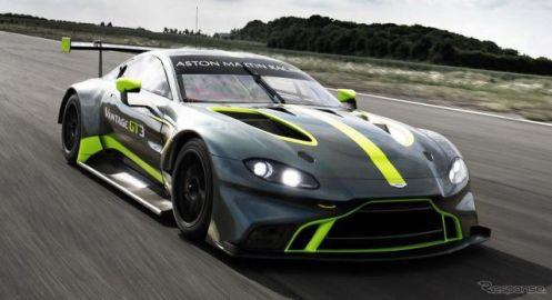 アストンマーティン ヴァンテージ 新型に2種類のGTレーサー…ルマン24時間で発表
