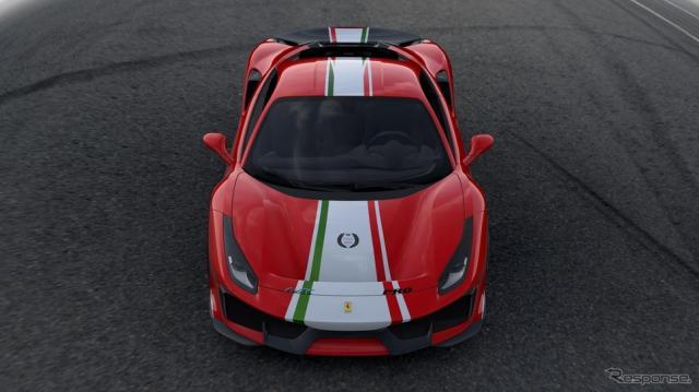 フェラーリ 488ピスタ の「Piloti Ferrari」