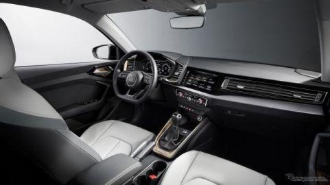 アウディ A1スポーツバック 新型、部分自動運転も可能