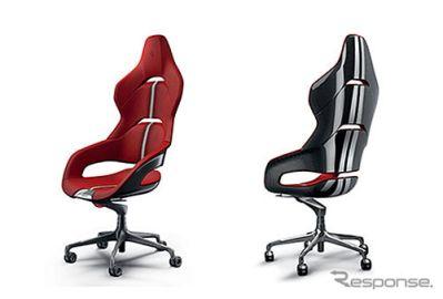 フェラーリオーナーのためのオフィスチェア、「コックピット」に限定モデル「ピスタ」 409万円