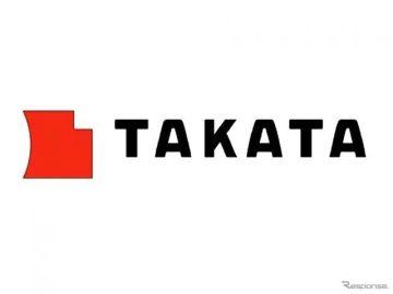 タカタ倒産から1年、連鎖倒産は「ゼロ」 政府や自治体の支援も奏功