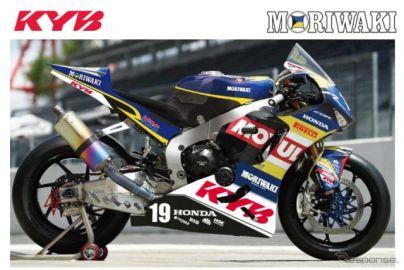 KYB、鈴鹿8耐制覇を目指すモリワキを強力サポート