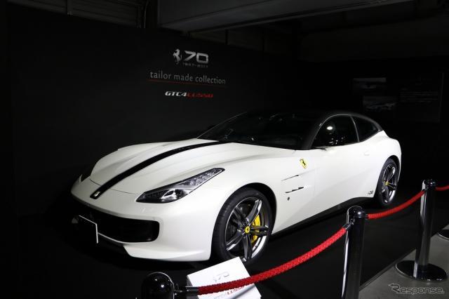 フェラーリ   GTC4ルッソ ファンジオ《撮影  内田千鶴子》