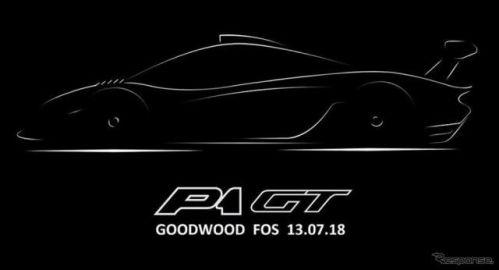 マクラーレンのPHVスーパーカー  P1 に「GT」、ティザースケッチ…グッドウッド2018で発表へ