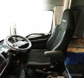 ブリッドのトラック専用シート『ZAOU』、日刊自動車新聞用品大賞の大型車部門賞を受賞
