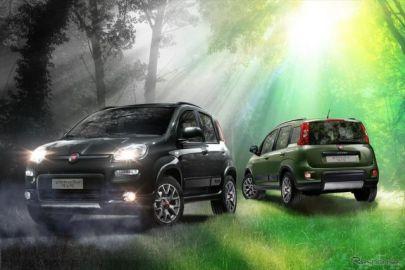 フィアット パンダ4×4、「森林」をイメージしたスタイリッシュな限定車発売へ